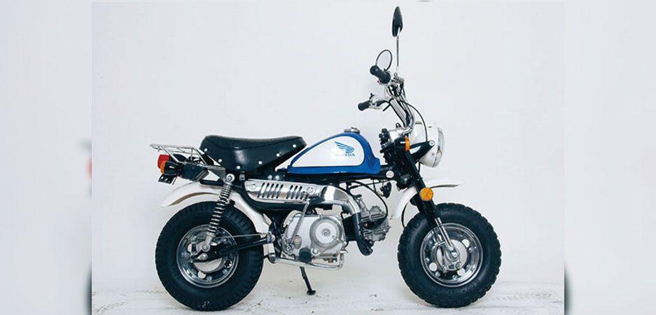 PubliMotos - Historia de una moto olvidada: La Honda Monkey, una ...
