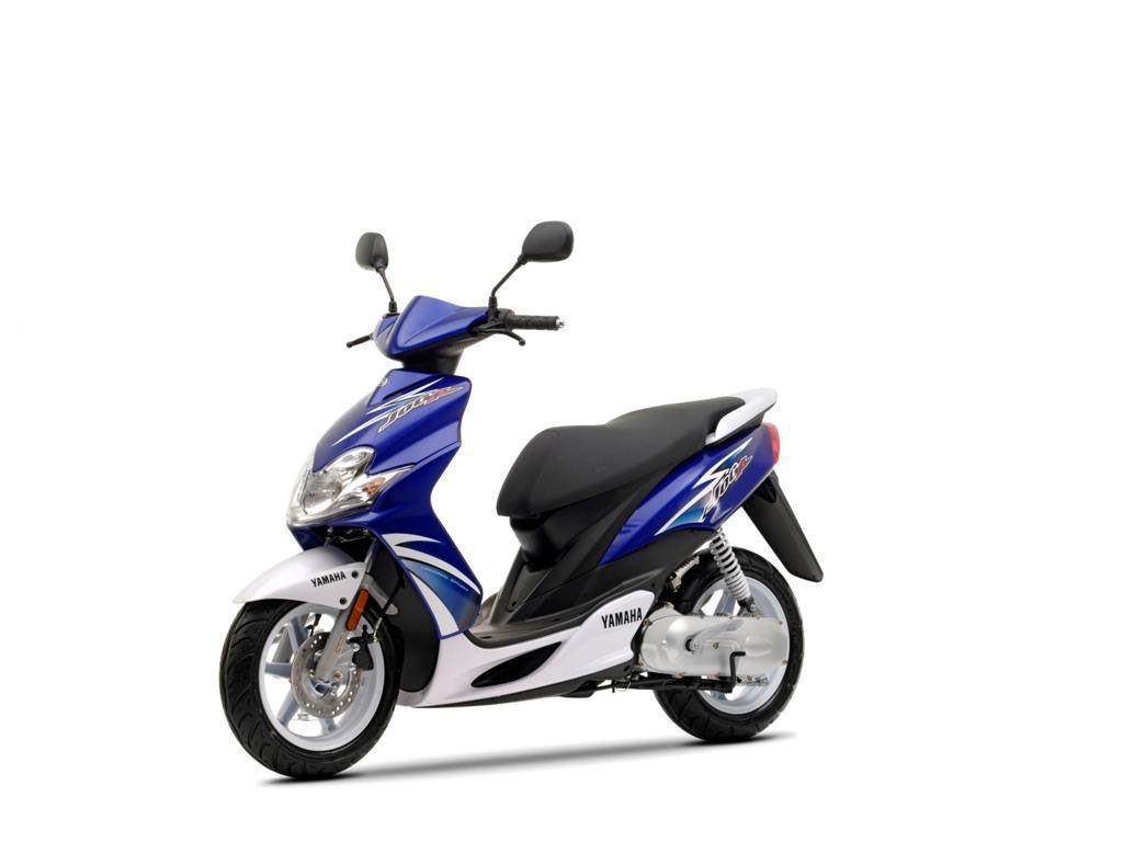 Honda Y Yamaha Se Asocian  Para Fabricar Ciclomotores